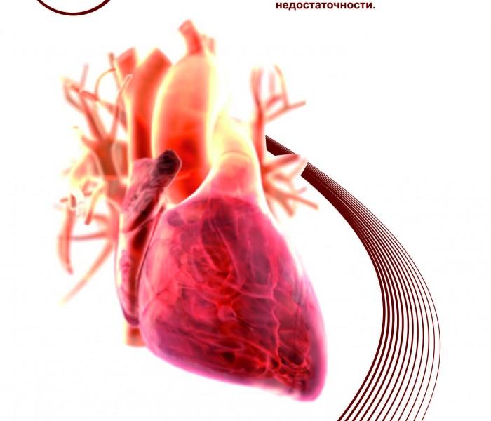 Presage ST2, un test per chi ha problemi di cuore